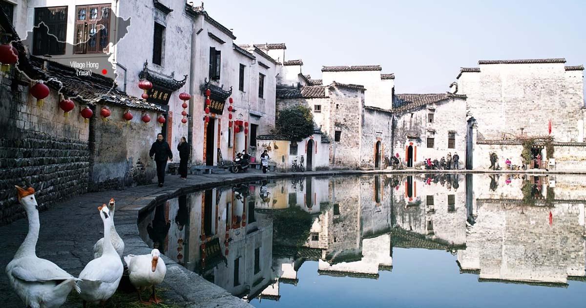 hong village