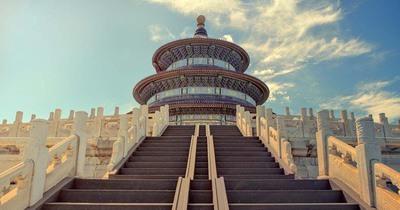 Le Temple du paradis
