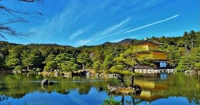 voyage en KYOTO