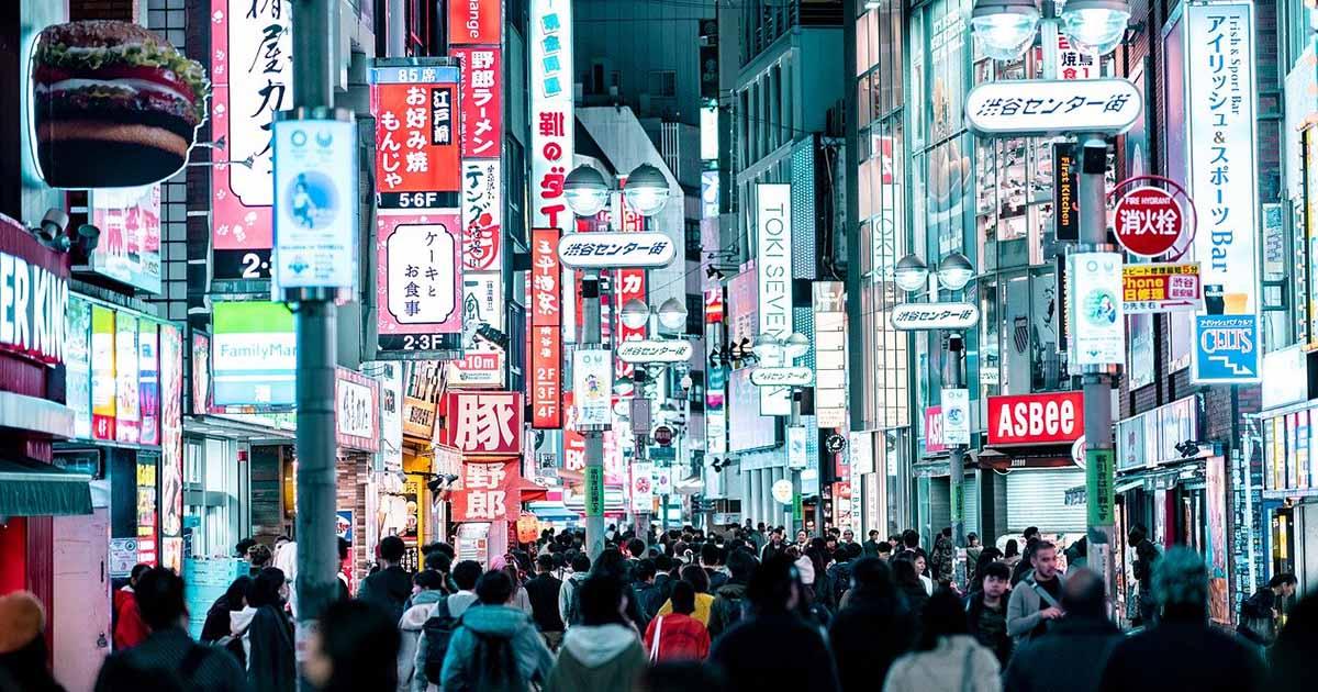 Shibuya rue